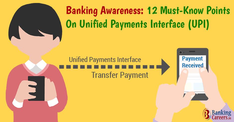 upi_bank